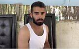 Muhammad Nasasrah, 21 (Screencapture/Arab48)