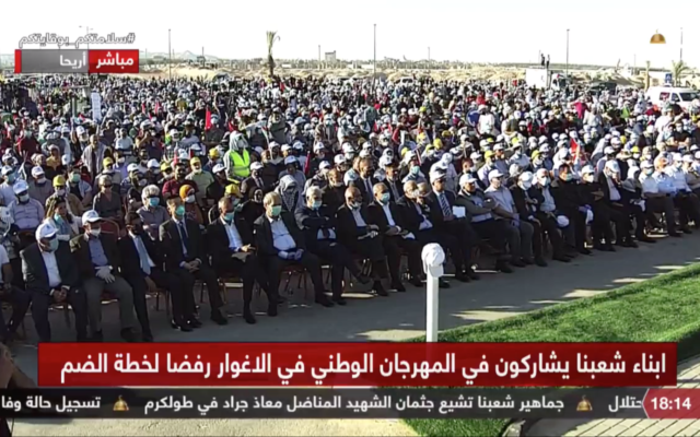 Palestinians attend a protest against Israeli annexation plans in Jericho on June 22, 2020. (Screen capture/Facebook)