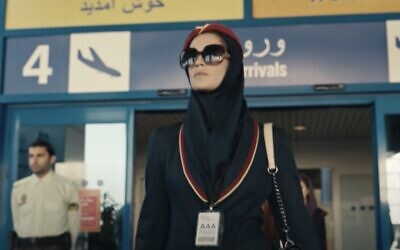 "A scene in the trailer for the new Israeli television series ""Tehran."" (Screen capture: YouTube)"