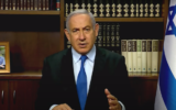 Prime Minister Benjamin Netanyahu addressing the annual summit of Christians United for Israel on June 28, 2020. (Screen capture: YouTube)