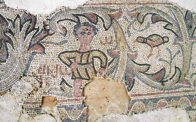 Part of a Byzantine-era mosaic unearthed in 2007 in northern Israel at the Pi Mazuva dig site. (Courtesy/Israel Antiquities Authority)