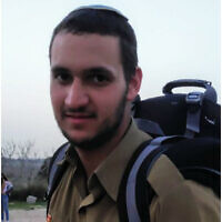 IDF soldier Adiel Fishler, who was reported missing from Shizafon army base in southern Israel on June 18, 2020. (Courtesy/Israel Police)