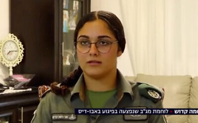 Shani Orr Hama Kadosh, a Border Police officer who was injured in a suspected ramming attack on June 23, 2020, describes the incident in an interview the following day. (Screenshot/Channel 13)