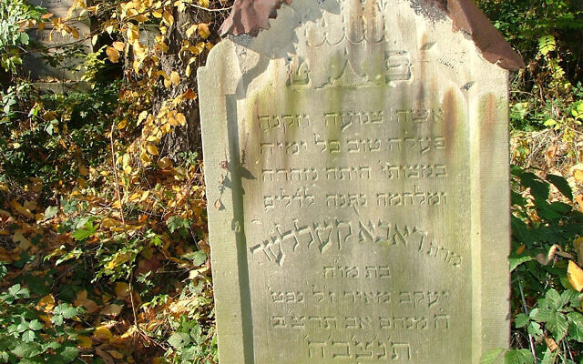A grave at the Jewish cemetery in Tarnow, Poland. (Emmanuel Dyan/Flickr via JTA)
