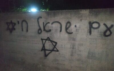 "A wall spay-painted with the Hebrew phrase ""the nation of Israel lives"" in an apparent price tag hate crime attack in the Palestinian village of Jamma'in in the northern West Bank on June 11, 2020. Jamma'in municipality)"