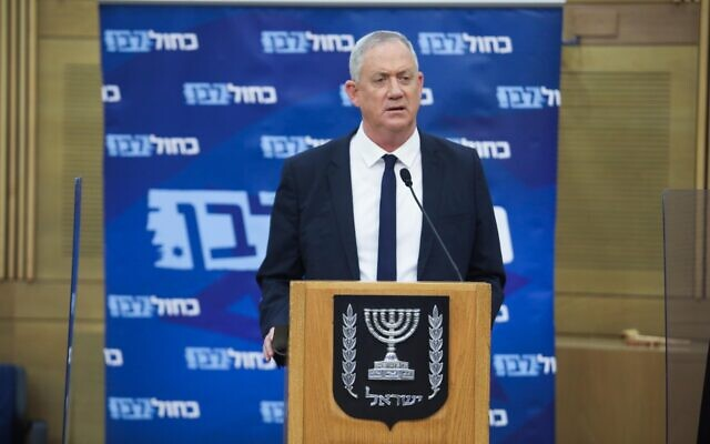 Blue and White Party leader Defense Minister Benny Gantz speaks at a party faction meeting in the Knesset, June 29, 2020. (Noam Moshkovitz/Blue and White)