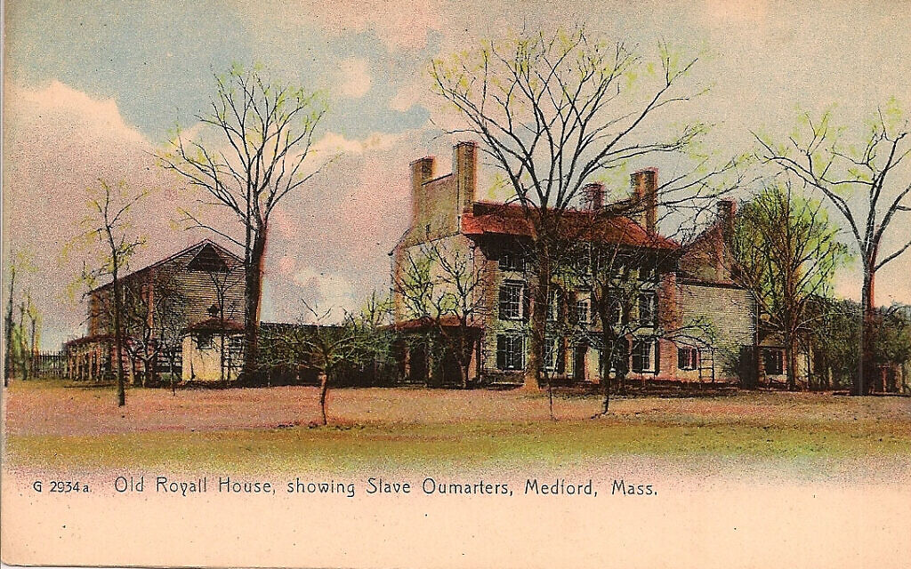 Postcard of Royall House & Slave Quarters showing their proximity to each other (The Royall House)