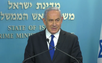 Prime Minister Benjamin Netanyahu in a briefing to the media at the Prime Minister's Office in Jerusalem, June 11, 2020 (video screenshot)