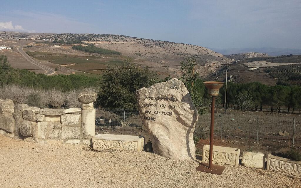 The overlook and memorial site dedicated to fallen soldiers in Kibbutz Yiron. (Shlomi Flax)