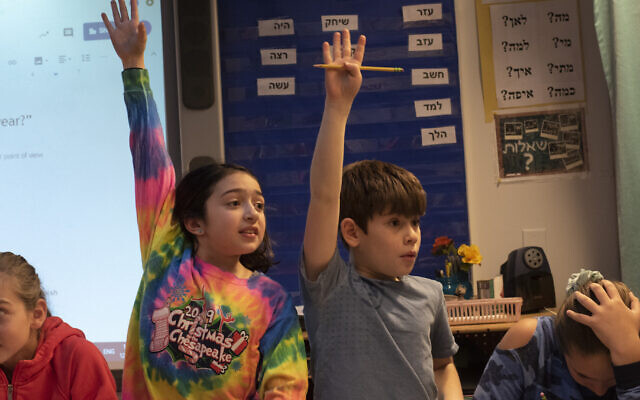 The Hannah Senesh school in Brooklyn expects enrollment to hold steady or increase slightly in the fall of 2020. (Hannah Senesh Community Day School/ via JTA)