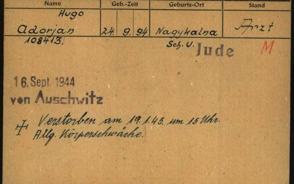 Document from Muehldorf (Courtesy of the Arolsen Archives)