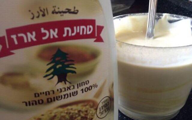 Al Arz Tahini. (Courtesy)