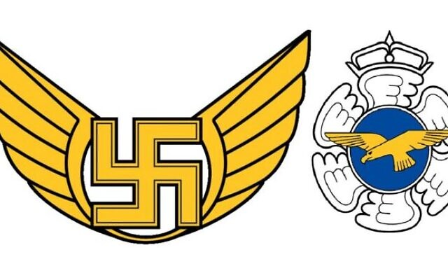 The Finnish Air Force's former swastika emblem (via Finnish defense ministry)