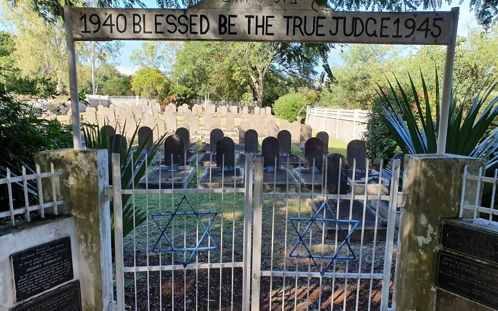 St. Martin Jewish cemetery in Mauritius where 128 Jewish refugees who died during their detention were buried (Courtesy Roni Mikel-Arieli)