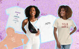 A selection of Elisheva Rishon's designs. (Image designs by Grace Yagel; product shots via Eli7 Designs website)
