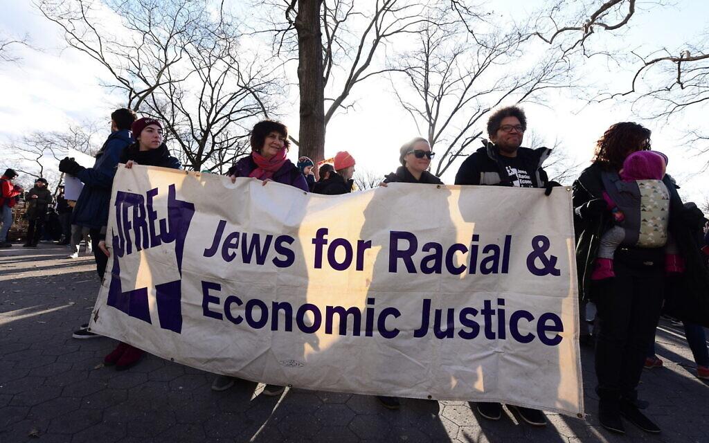 JFREJ members at a protest in New York in 2017. (Andy Katz/Pacific Press/LightRocket via Getty Images/ via JTA)