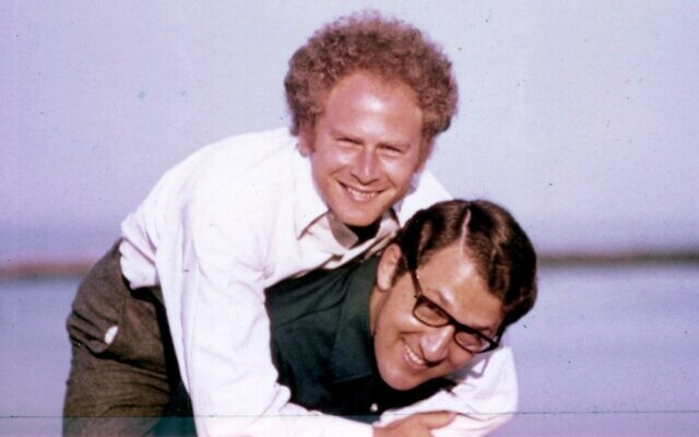 Art Garfunkel and Sandy Greenberg in the 1970s. (Courtesy of Greenberg/ via JTA)