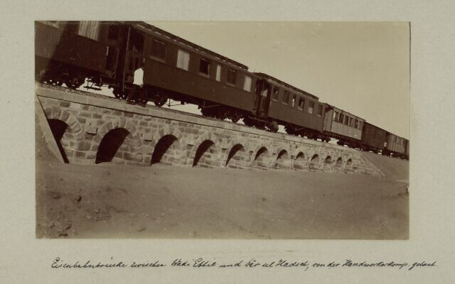 A railway bridge on the Hejaz Railway. (Construction on the Hejaz Railway. Photo - Karl Lorenz Auler, from the National Library of Israel archives)