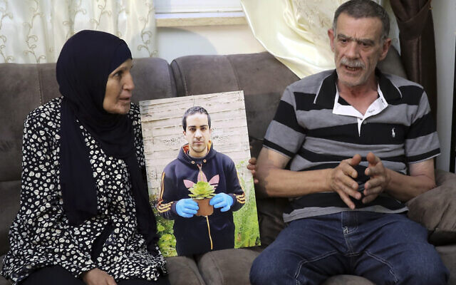 Cop who fatally shot autistic Palestinian man charged with reckless manslaughter
