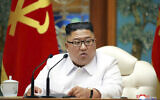In this photo provided by the North Korean government, North Korean leader Kim Jong Un attends an emergency Politburo meeting in Pyongyang, North Korea, July 25, 2020. (Korean Central News Agency/Korea News Service via AP)