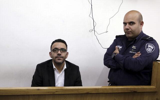Adnan Ghaith during a court appearance following his arrest in Jerusalem, November, 2018. (Mahmoud Illean/AP)