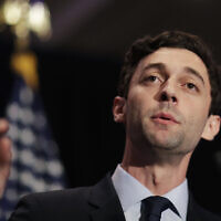 Jon Ossoff speaks in Atlanta, June 20, 2017. (David Goldman/AP)