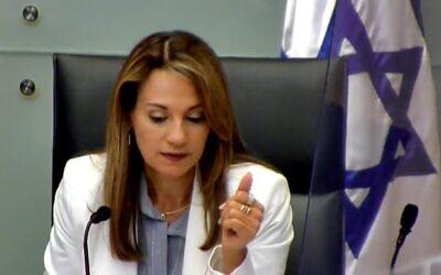 MK Yifat Shasha-Biton at a Knesset coronavirus committee meeting on July 19, 2020. (screen capture: Knesset livestream)