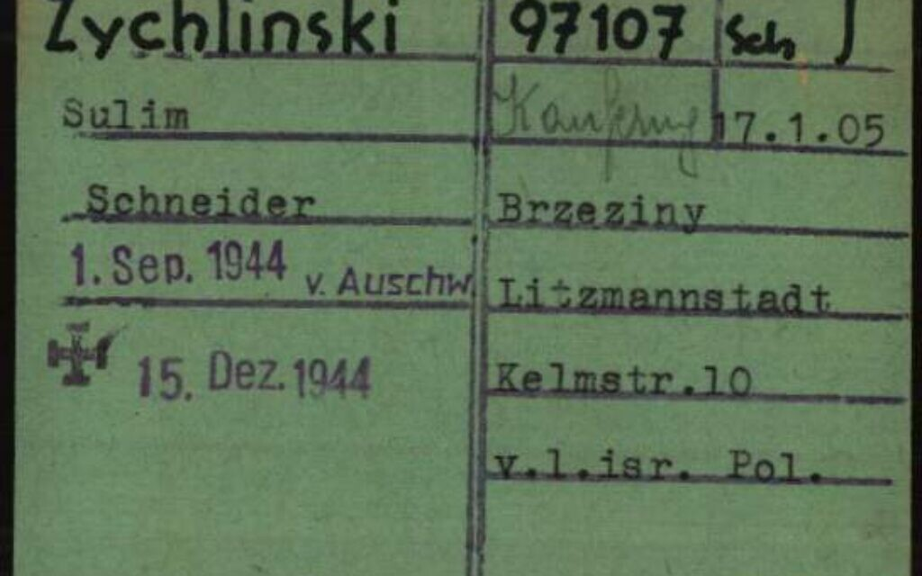 Document from Dachau (Courtesy of the Arolsen Archives)