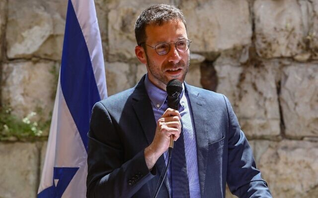Welfare Minister Itzik Shmuli speaks during a ceremony at the ministry's headquarters in Jerusalem on May 18 2020. (Shlomi Cohen/Flash90)