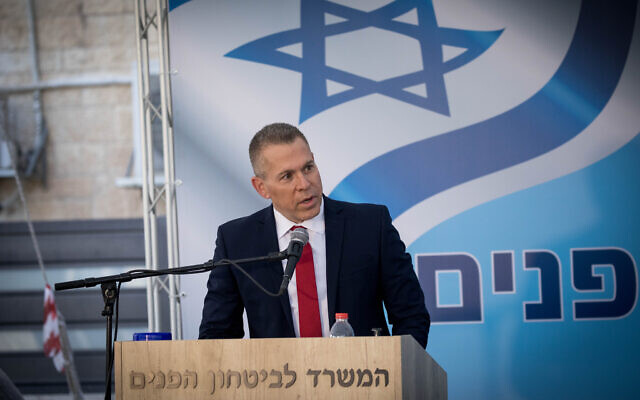 Then Public Security Minister Gilad Erdan at a ceremony to install his replacement Amir Ohana, held at the Public Security Ministry in Jerusalem on May 18, 2020. (Yonatan Sindel/Flash90)