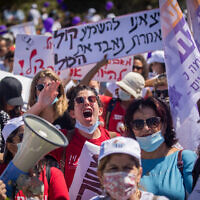 Israeli social workers protest their working conditions outside the Knesset on June 25, 2020. (Yonatan Sindel/Flash90)