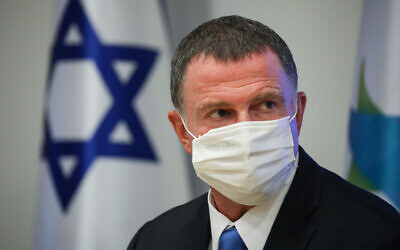 Health Minister Yuli Edelstein speaks during a press conference about the coronavirus at the Health Ministry in Jerusalem on June 28, 2020. (Olivier Fitoussi/Flash90)
