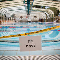 A swimming pool in Jerusalem with a sign saying 'No entrance,' July 7, 2020 (Yonatan Sindel/Flash90)