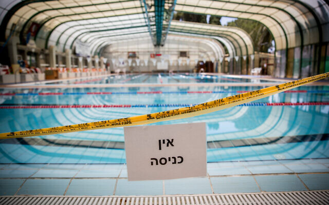 View of a swimming pool in Jerusalem on July 7, 2020 (Yonatan Sindel/Flash90)