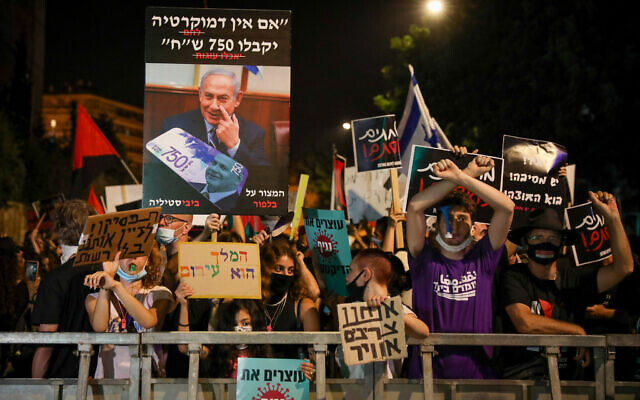 Demonstrators protest against Prime Minister Benjamin Netanyahu outside the Prime Minister's Residence in Jerusalem, on July 16, 2020. Olivier Fitoussi/Flash90)