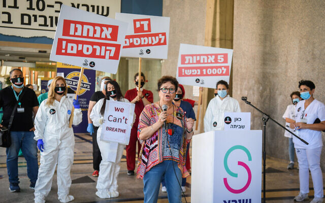 Ilana Cohen, chairwoman of the National Nurses Union, speaks during a protest at Sheba Medical Center in Ramat Gan on July 20, 2020, after nurses announced a general strike. (Flash90)