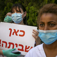 Nurses from Hadassah Medical Center protest against their work conditions at the Hadassah Medical Center in Jerusalem on July 20, 2020. (Olivier Fitoussi/Flash90)