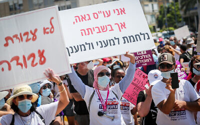 Israeli social workers protest their working conditions at Rabin Square in Tel Aviv on July 21, 2020 (Miriam Alster/Flash90)
