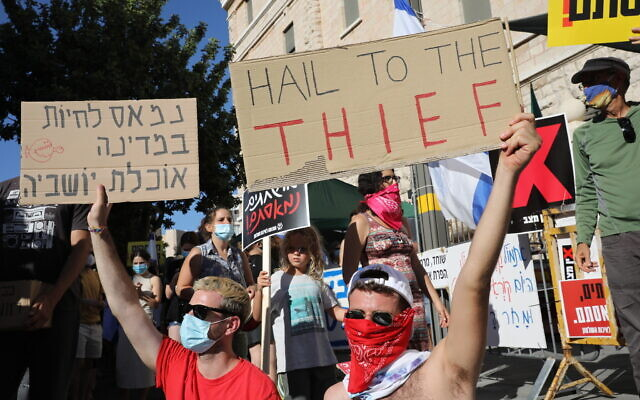 Israelis protest against Prime Minister Benjamin Netanyahu outside his residence in Jerusalem on July 24, 2020. (Olivier Fitoussi/Flash90)