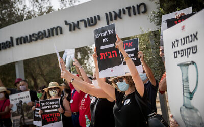 Israel Museum workers hold a protest against the ongoing closure of the museum following the spread of the coronavirus, outside the Israel Museum in Jerusalem on July 28, 2020. (Yonatan Sindel/Flash90)