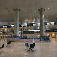 The empty arrival hall at Ben Gurion Airport on June 12, 2020. (Olivier Fitoussi/Flash90)