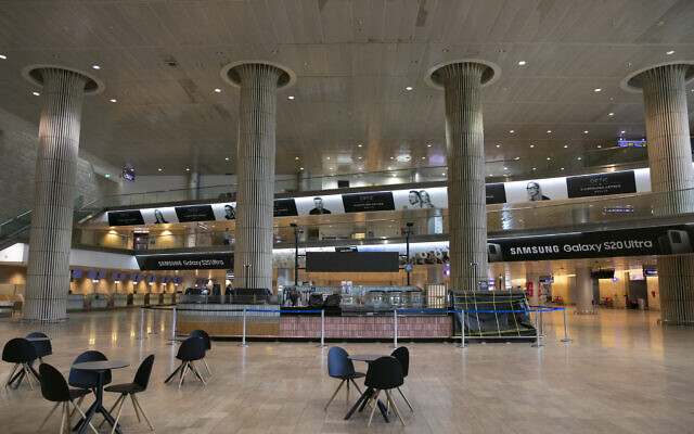 The empty arrival hall at the Ben Gurion airport on June 12, 2020. (Olivier Fitoussi/Flash90)