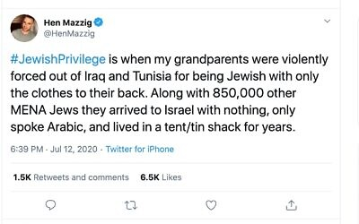 Screen capture of the Twitter page of Israeli writer and activist Hen Mazzig in a post using the JewishPriveleg hashtag, July 12, 2020. (Twitter)