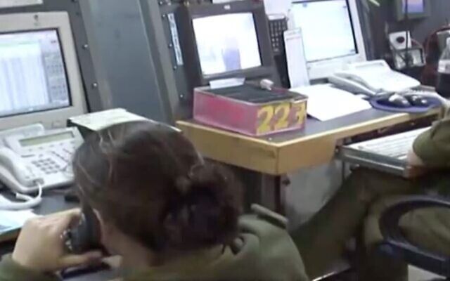 Screen capture from video of IDF lookouts monitoring security systems. (Channel 12 news)