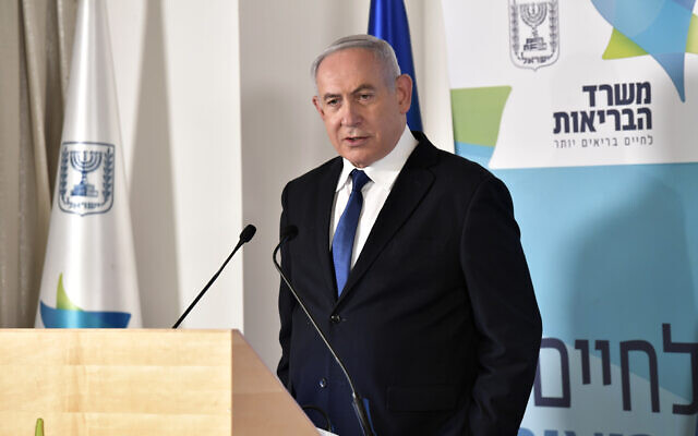 Prime Minister Benjamin Netanyahu during a press conference at the Health Ministry, July 23, 2020. (Kobi Gideon / GPO)