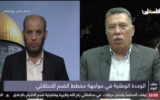 "Hamas political bureau member Husam Badran and Fatah Central Committee member Ahmad Hilles discuss ""common action"" amid what they said was an attempt to put aside tensions between the two rival Palestinian factions (Screenshot)"