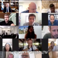 Business owners participate in an online group videochat with Prime Minister Benjamin Netanyahu (2nd left, top row) on July 7, 2020 (screenshot: Channel 12)