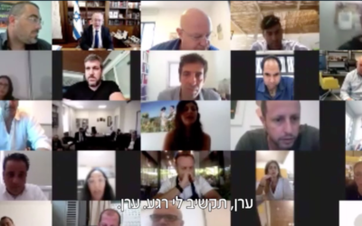 Business owners participate in an online group videochat with Prime Minister Benjamin Netanyahu on July 7, 2020 (screenshot: Channel 12)