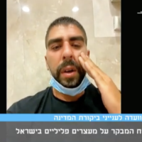 David Biton, who was beaten by police officers arresting him for not wearing a mask, testifies before the Knesset State Control Committee on July 8, 2020. (Youtube screenshot)