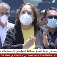 Palestinian Authority health minister Mai al-Kaila discusses the coronavirus situation with reporters in Hebron, West Bank, on July 10, 2020. (Screenshot/Palestine TV)